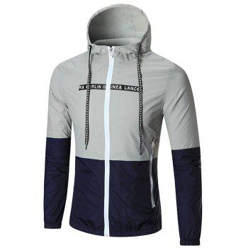 Zip Up Hooded Two Tone Track Jacket
