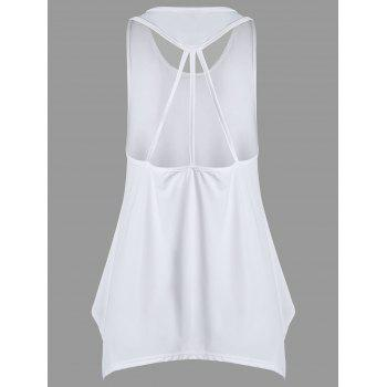 U Neck Strappy Asymmetrical Tank Top - WHITE L