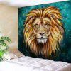 Wall Hanging Lion Animal Decorative Tapestry - BLACKISH GREEN W59 INCH * L79 INCH