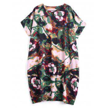 Plus Size Ink Tie Dye Baggy Dress with Pockets