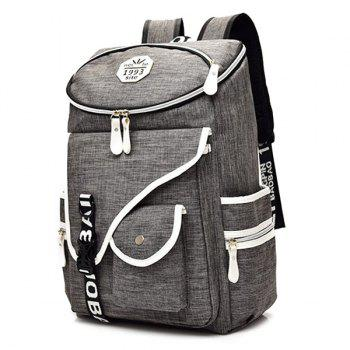 Casual Letter Jacquard Strap Backpack - GRAY