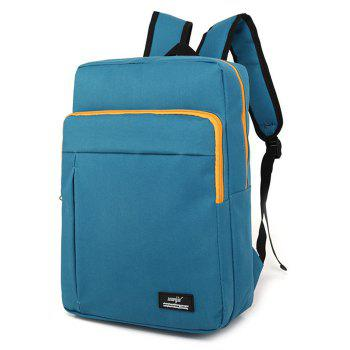 Casual Padded Strap Backpack