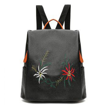 Faux Leather Embroidery Backpack