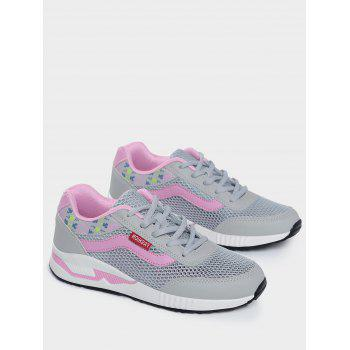 Breathable Geometric Pattern Athletic Shoes - 37 37