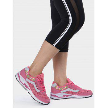 Breathable Geometric Pattern Athletic Shoes - PEACH RED 39