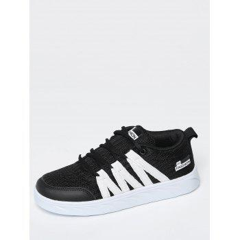 Breathable Mesh Skate Shoes - BLACK BLACK