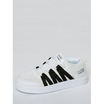 Breathable Mesh Skate Shoes - WHITE WHITE