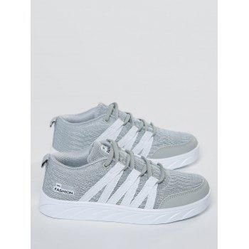 Breathable Mesh Skate Shoes - GRAY 39