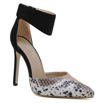 Snake Printed Point Toe High Heel Pumps