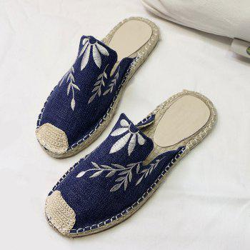 Braided Toe Cap Embroidered Espadrille Mules - 38 38