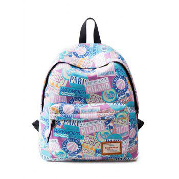 Casual Nylon Print Backpack