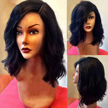 Side Parting Shaggy Medium Wavy Bob Synthetic Wig