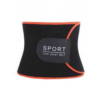 Adjustable Sport Waist Trainer Fitness Belt