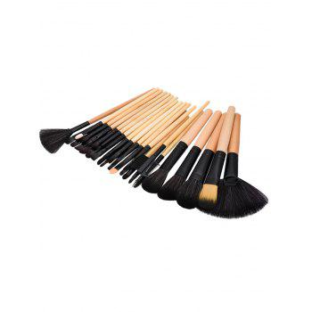 Aluminum Tube Beauty Makeup Brushes Set -  WOOD