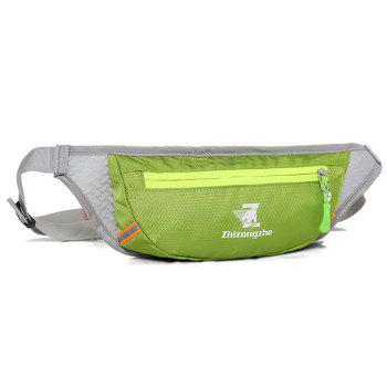 Color Block Light Weight Breathable Waist Bag - GREEN