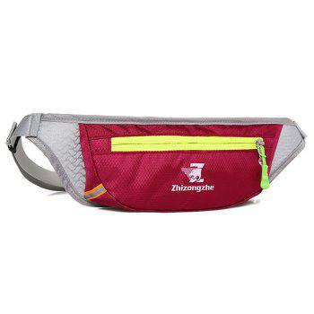 Color Block Light Weight Breathable Waist Bag -  WINE RED