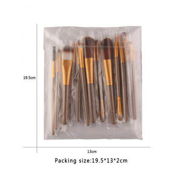 18Pcs Multipurpose Facial Makeup Brushes Set -  BROWN/GOLDEN