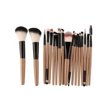 18Pcs Multipurpose Facial Makeup Brushes Set - KHAKI/BLACK