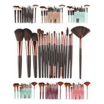 18Pcs Facial Multipurpose Makeup Brushes Kit -  KHAKI/BLACK