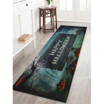 Happy Halloween Pattern Water Absorption Anti-skid Area Rug