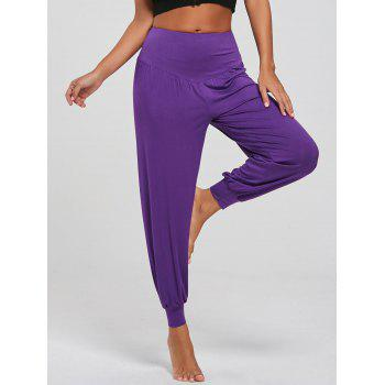 High Waist Relaxed Fit Yoga Pants