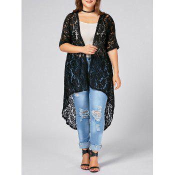 Plus Size Lace Crochet Long Open Front Cardigan