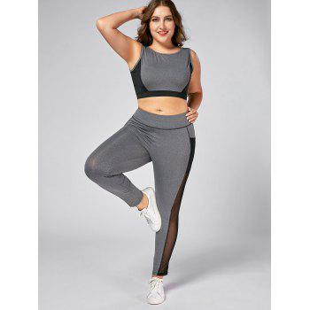 Plus Size Wirefree Bra and Mesh Panel Leggings - GRAY 2XL