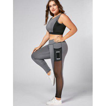 Plus Size Wirefree Bra and Mesh Panel Leggings - GRAY 3XL