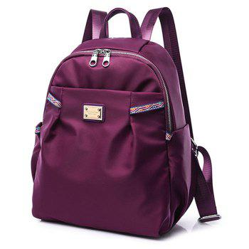 Nylon Backapck with Ethnic Trim - PURPLE
