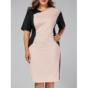 Plus Size Fitted Two Tone Dress