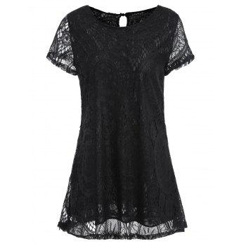Short Sleeve Plus Size Lace Long Tee
