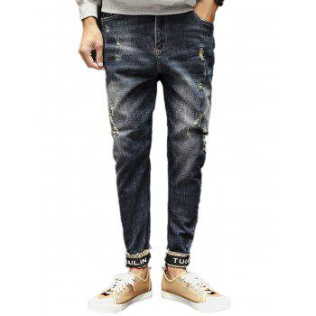Elastic Graphic Beem Feet Zipper Fly Ripped Jeans