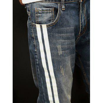 Zipper Fly Side Stripe Elastic Beem Feet Ripped Jeans - Denim Bleu 36