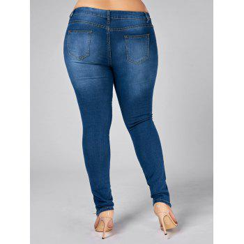 Plus Size Zip Leg Ripped Tight Jeans - DENIM BLUE 2XL