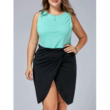 Plus Size Sleeveless Front Slit Fitted Dress