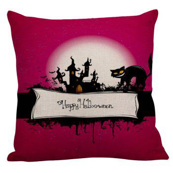 Halloween Cat Pattern Pillowcase - COLORMIX 45*45CM