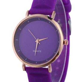 Silicone Strap Minimalist Watch -  PURPLE