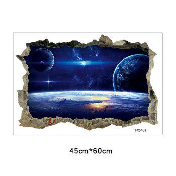 3D Galaxy Planets Broken Wall Art Sticker - 45*60CM 45*60CM