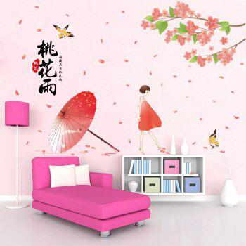 Flower Girl Pattern Wall Art Sticker - RED 60*90CM