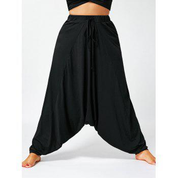 Drawstring Drop Bottom Plus Size Harem Pants - 4XL 4XL