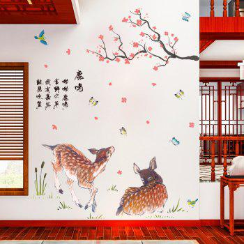 Floral Deers Wall Stickers For Bedroom - 60*90CM 60*90CM
