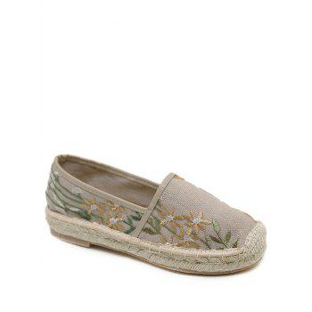Stitching Canvas Embroidery Flat Shoes - APRICOT 37