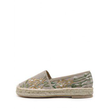 Stitching Canvas Embroidery Flat Shoes - APRICOT 41