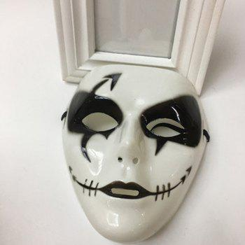 Ghost Mask Halloween Party Dancer Accessories - WHITE WHITE