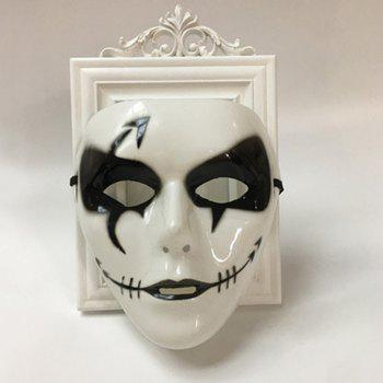 Ghost Mask Halloween Party Dancer Accessories