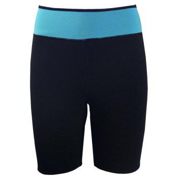 Color Block High Waist Neoprene Sport Shorts