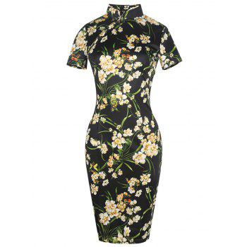 Floral Vintage Cheongsam Dress