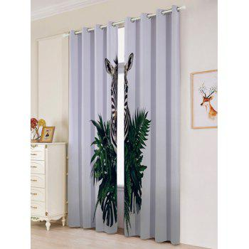 Lightproof 2Pcs Zebra Printed Window Curtains - GRAY W53 INCH * L84.5 INCH