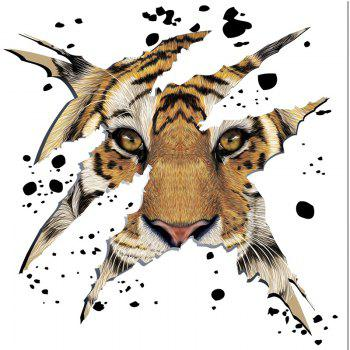 3D Tiger Head Decorative Wall Sticker - LIGHT BROWN