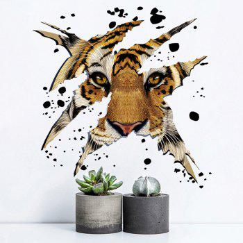 3D Tiger Head Decorative Wall Sticker - LIGHT BROWN LIGHT BROWN